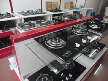 Bếp ga âm Abbaka giá bao nhiêu tiền ?